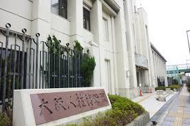 閉館したリバティおおさか・大阪人権博物館(大阪市浪速区)