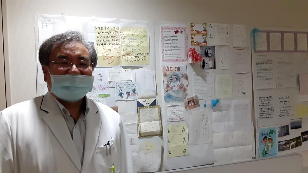 十三市民病院の西口院長